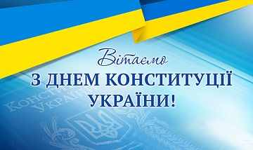 Happy Constitution Day of Ukraine 2020
